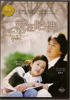 nhung-cau-noi-hay-trong-phim-han-quoc9